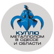 Перевозка грузов и мебели по г.Одесса и Одесской области