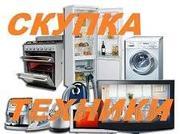 Скупка холодильников в Одессе