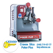 Станок Silca Poker Plus