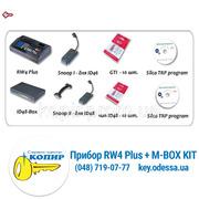 Прибор RW4 Plus + M-BOX KIT