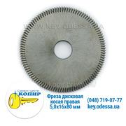 Фреза дисковая косая правая 5, 0х16х80 мм