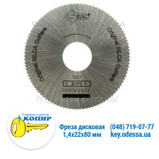 Фреза дисковая 1, 4х22х80 мм