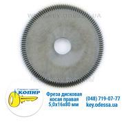 Продам фрезу дисковую 5, 0х16х80 мм одесса
