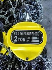 Купить Тали цепные ручные по цене производителя