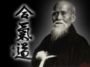 Айкидо Ёсинкан