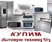 Выкуп стиральных машин в Одессе для утилизации