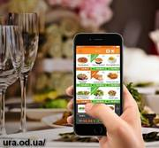 Разработка мобильных приложений,  заказать лэндинг пэйдж,  создание инте
