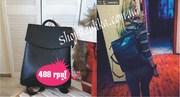 рюкзак городской ,  рюкзак трансформер Супер тренд 2018г