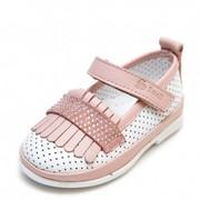 Calorie-магазин детской обуви