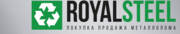 RoyalSteel -переработка,  утилизация металлолома и макулатуры
