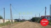 Продам участок 17соток в пгт Хлебодарское