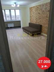 Продам однокомнатную квартиру пер Вишневского / И. Рабина