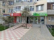 Семейный медицинский центр Альт-Мед Одесса