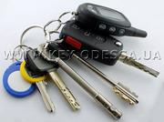 Ремонт автомобильных ключей