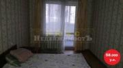 Продам четырехкомнатную квартиру Ильфа и Петрова / Вильямса