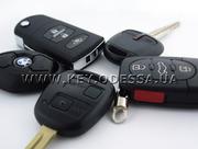 Замена лезвий на автомобильных ключах