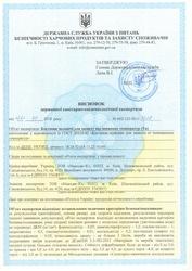 ТЕХНІЧНІ УМОВИ,  СЕРТИФІКАТИ,  ВИСНОВОК СЕС,  ТУ,  ISO,  НАССР. Вся Україна