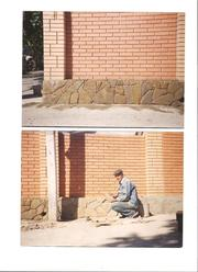 Каменщик-облицовщик