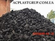 Продажа каменного газового угля по Украине,  опт,  вагонные поставки.