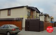 Продам двухэтажный дом Авангард ул. Солнечная,  возле 7 неба