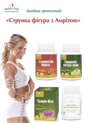 Амрита Смарт доставка в Украине,  Одессе,  области,  новый адрес