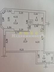 Продам однокомнатную квартиру 44м ЖК Радужный 1