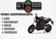 Ремонт и техобслуживание электротранспорта Одесса