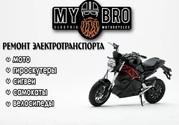 Электротранспорт Одесса. Ремонт,  техобслуживание