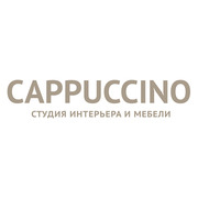 Студия интерьера и мебели CAPPUCCINO