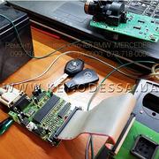 Замена батареек в ключах Одесса
