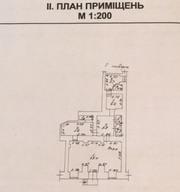Продам Одесса ул Дерибасовская помещение 77 м магазин кафе кафе
