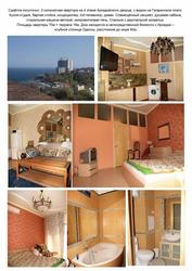 Сдаётся посуточно  2-хкомнатная квартира на 4 этаже Аркадийского дворц