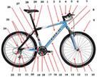 Горные велосипеды -срочный выкуп