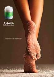 Косметика Мертвого моря «AHAVA».